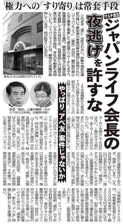 998407 - 日経平均株価  >ジャパンライフノミクス  老人はトリプルパンチくらいか