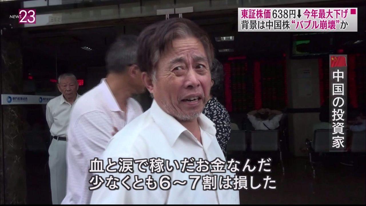 998407 - 日経平均株価 共産党にも株ブーム。