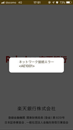 998407 - 日経平均株価 ネット社会は面倒やな。