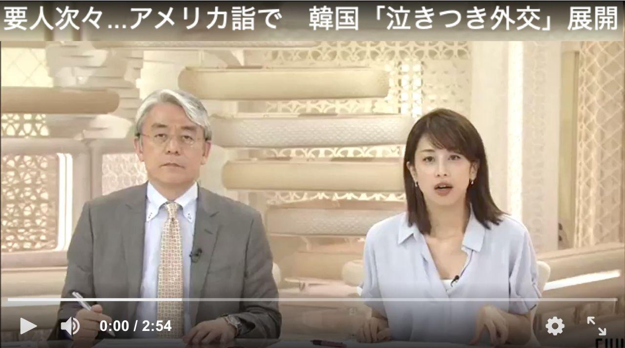 998407 - 日経平均株価 泣きつき外交   既に日米に調べられているはず  完全にやぶ蛇