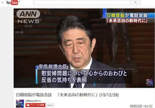 998407 - 日経平均株価 コイツの歴史認定謝罪から始まったな