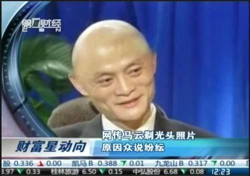 998407 - 日経平均株価 馬雲