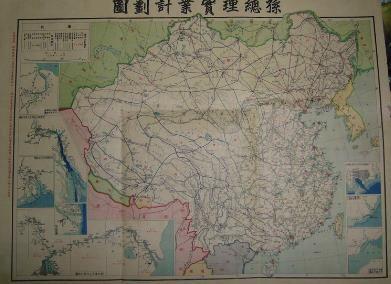998407 - 日経平均株価 >>中国が領土拡大していく中  根拠あるの? 新疆やチベットなど地域領土の主権領有は  中華人民共和