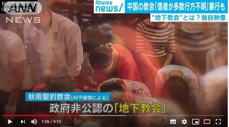 998407 - 日経平均株価 いまの中国政府は、これをやっています。 ******キリスト教徒の拉致/思想の強制変革******