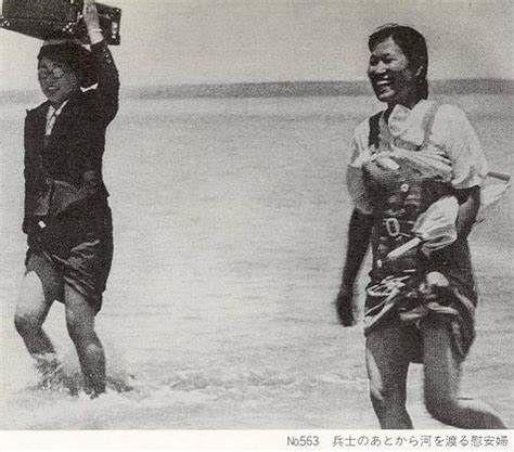998407 - 日経平均株価 慰安婦はいましたよ。日本人慰安婦が7割、朝鮮人慰安婦が2割、その他1割です。 慰安婦さんの画像差し上