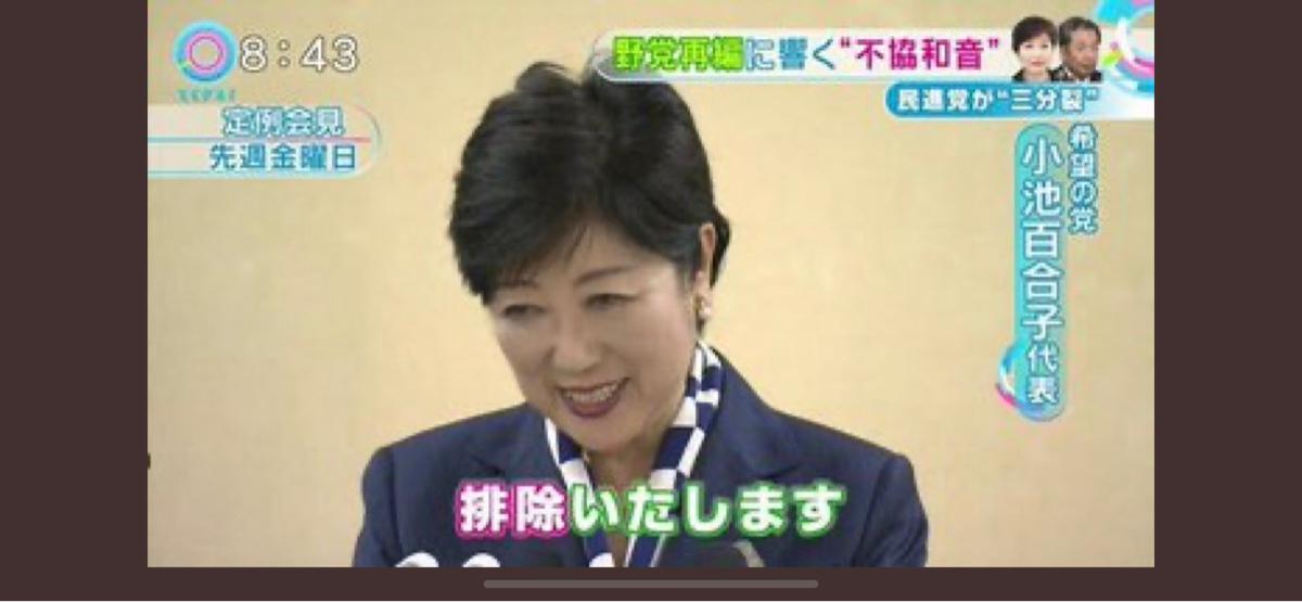 998407 - 日経平均株価 自民党は解体です