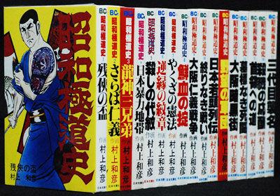 998407 - 日経平均株価 ヤクザマンガはよく読んだ~ 昭和極道史~これは面白い~