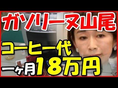 998407 - 日経平均株価 風化させないよ🐵