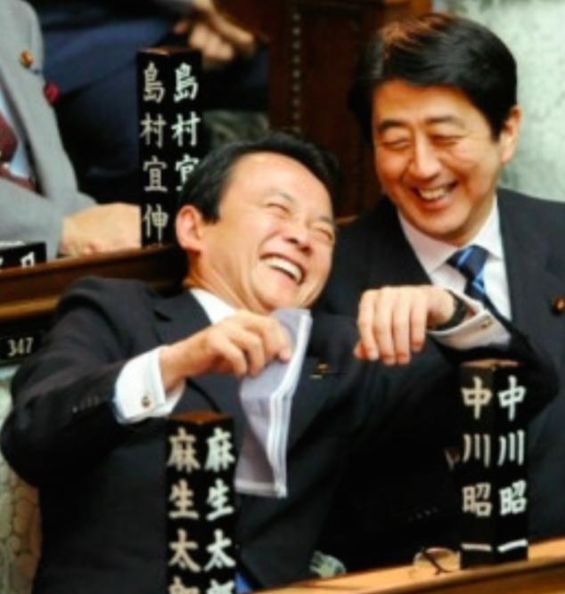 998407 - 日経平均株価 次はどんなネタで国民を騒がすの??  もう!!麻生ちゃんのいじわる!
