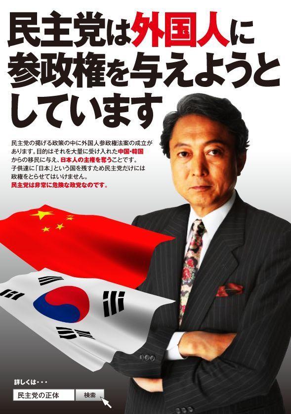 小池百合子・東京都知事 >安倍政権より「酷い政権は嘗て無かった」ことだけは確かだ。  ば~~~か(^0^) いくらでもひどい