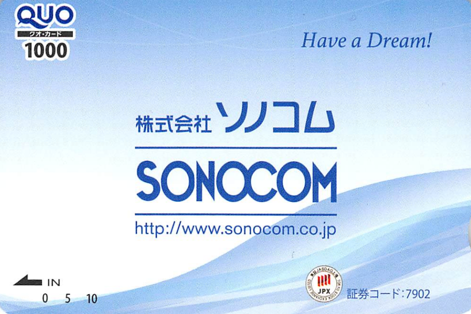7902 - (株)ソノコム 【 株主優待 到着 】 (100株) 1,000円クオカード ※初取得です -。