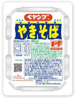 4344 - ソースネクスト(株) ぺヤングソ~ス焼きそばの方が売れると思うよw