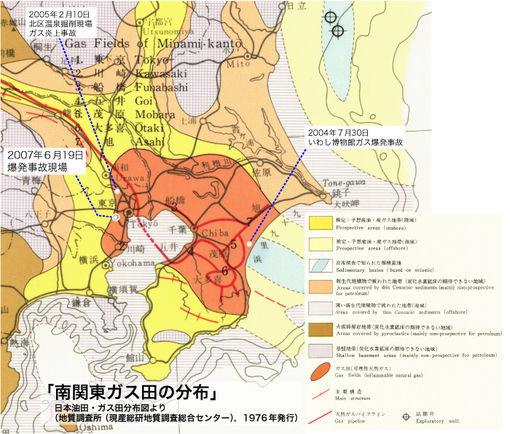 998407 - 日経平均株価 横浜でまた異臭w そろそろ地震か〜〜、横浜あたりは地下4000m級の地下水盆が溜まってるからね〜〜。