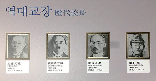 998407 - 日経平均株価 ソウル市教育庁は2月末、ソウル市内の全学校に「学校内の有形・無形の日帝強占期植民残滓を調査し、その結