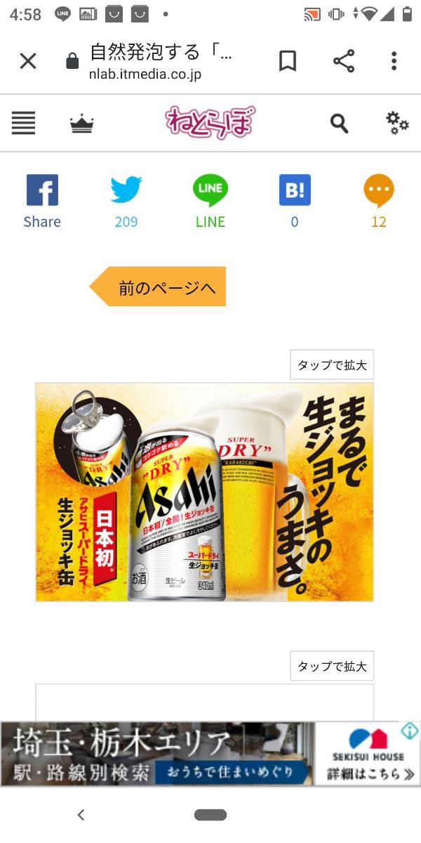 998407 - 日経平均株価 うまそう 発売中止らしいけど