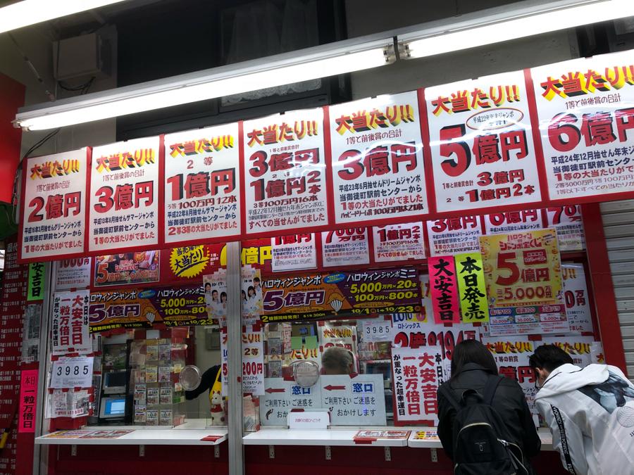 3935 - (株)エディア 上野