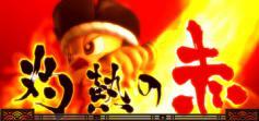 3935 - (株)エディア おぃぃぃぃぃぃぃぃぃw おねらいしますううw こまねつぅw