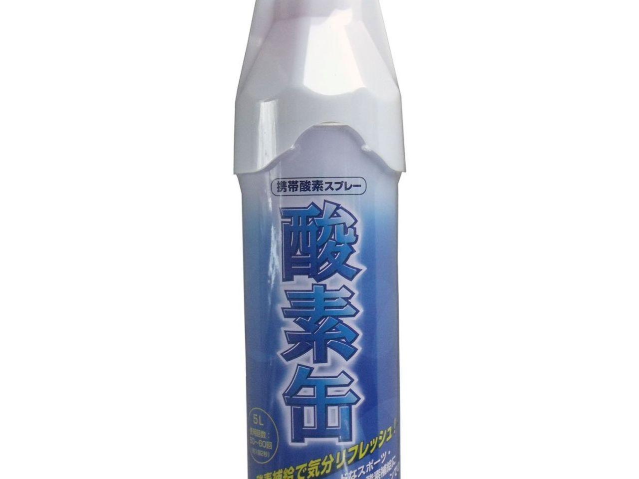 4579 - ラクオリア創薬(株) 差し入れしときます😊