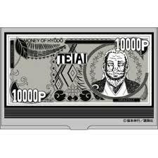 3689 - (株)イグニス 30,000だろ ここは (`ー´)ノ