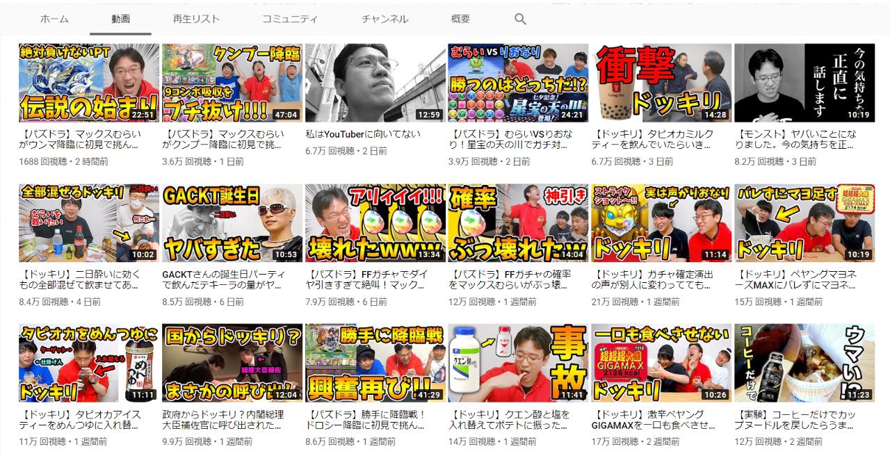 6177 - AppBank(株) メインチャンネルで今後、パズドラやるなら、村井一人でも食っていけないだろうw つーか。あんな場所でも