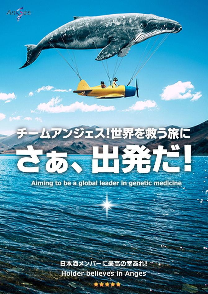 日本海 日本海のみなさん、おはようございます。ximさんのコメントで握力強化できました。ありがとうございます