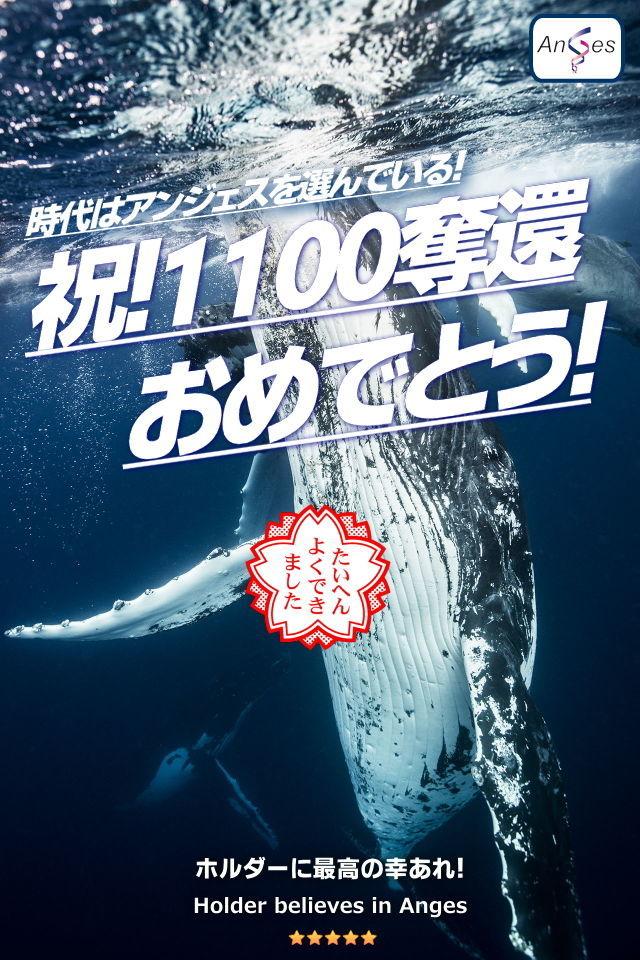 日本海 日本海のみなさん、応援お疲れ様でした。今日は久々に強いアンジェスが見れましたね。明日からもこのビック