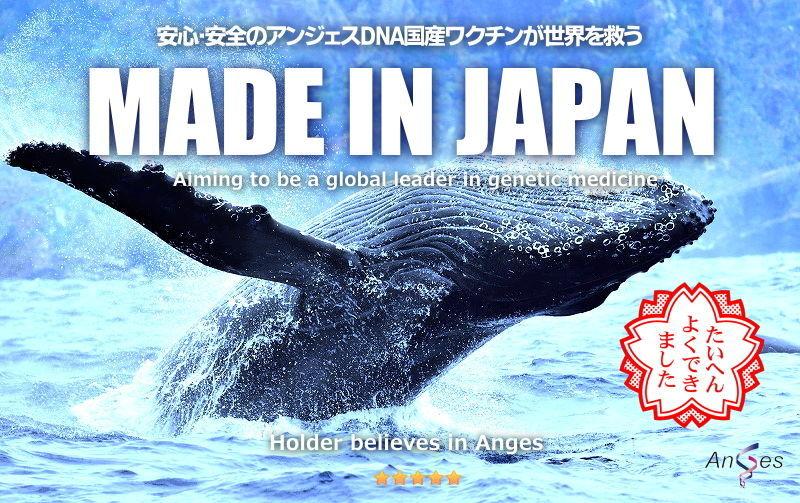 日本海 日本海のみなさん、応援お疲れ様です。今日のアンジェス、粘り強く頑張ってくれました!明日からも追い風に