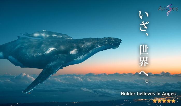 日本海 日本海のみなさん、応援お疲れ様です。mayさん、来ていただき、ありがとうございます。いろいろな情報が