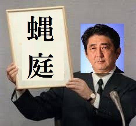 3317 - (株)フライングガーデン キタ――(゚∀゚)――!!  恩赦