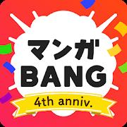 4424 - (株)Amazia 「マンガBANG!」DL総合48位にUP!(ブック2位)  43位LINEマンガ抜いて1位になるか注