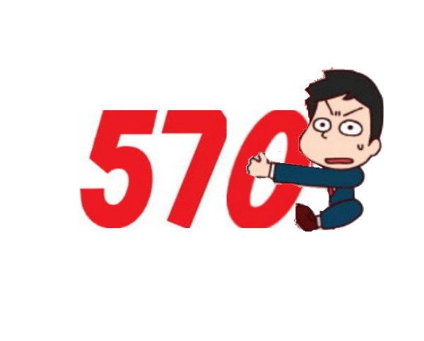 4888 - ステラファーマ(株) 十分満足の利確 限界575か?