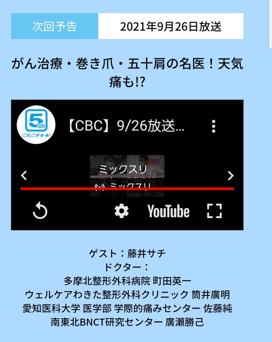 4888 - ステラファーマ(株) あさって大阪でも放送されるよ 南東北病院!キター