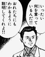 社畜を嵌め込む宇宙銘柄 ビトビトズッキュン!!