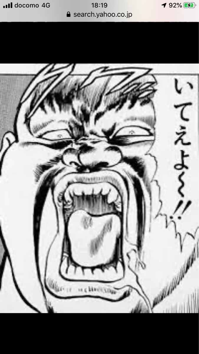 6584 - 三桜工業(株) またか… なに言ってんの? 見てる方が恥ずかしいよ( ;´Д`)