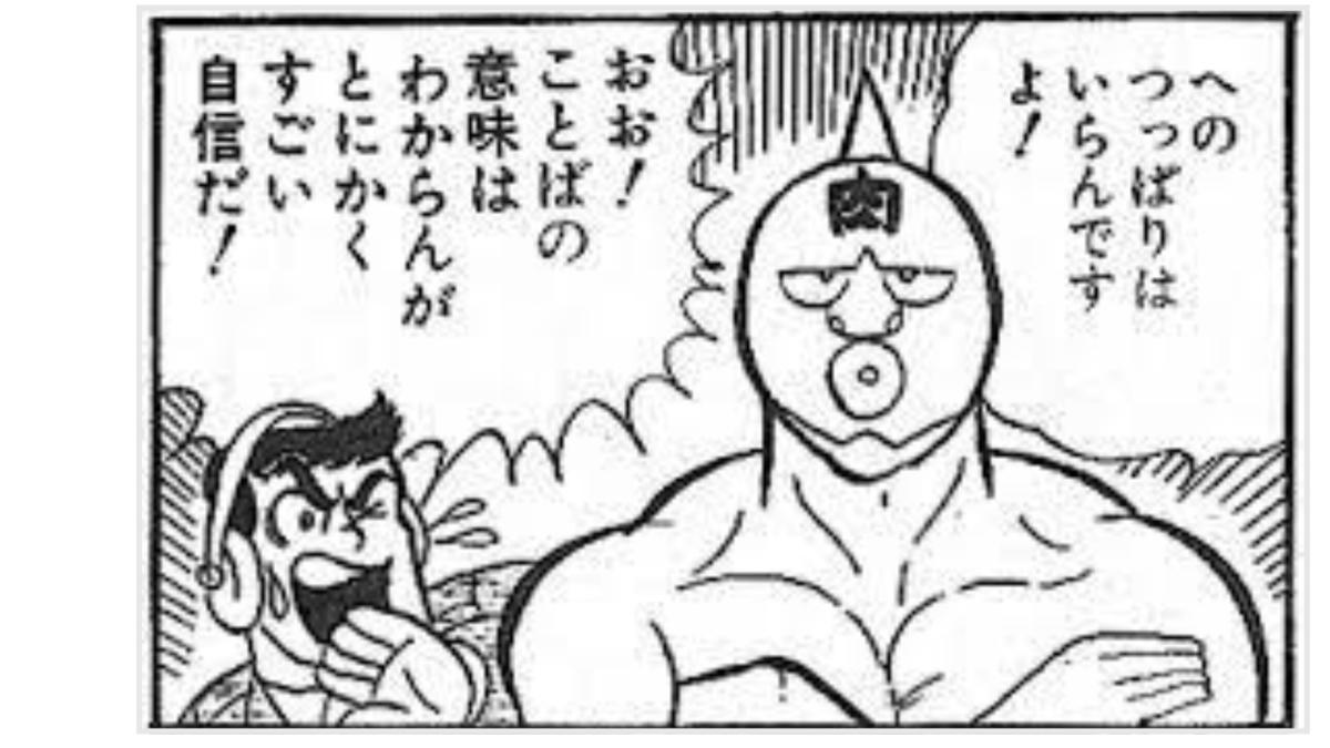 6584 - 三桜工業(株) その日その日の底値を見て買うと 三桜さんは勝てますよ^ ^ 確実に底値は上がってますから👍 信用は計