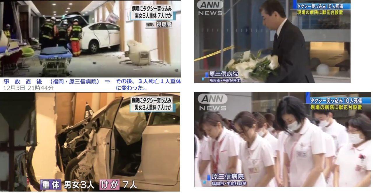 7203 - トヨタ自動車(株) ハイブリッドの代表であるプリウス4代目、売れ行き低迷に悩む https://news.yahoo.c