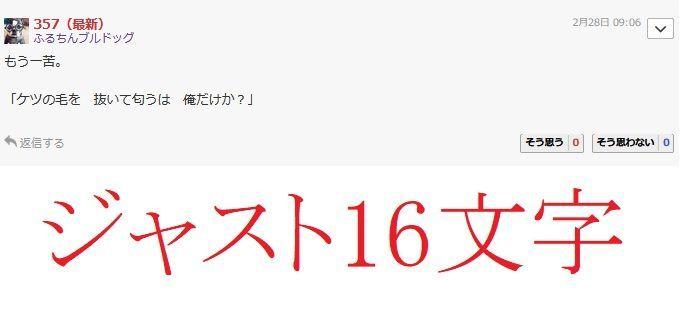 7203 - トヨタ自動車(株) 今朝は、ケツ毛の臭いを嗅いだのか! 複垢引きこもり~pp  ZZzzz・・・