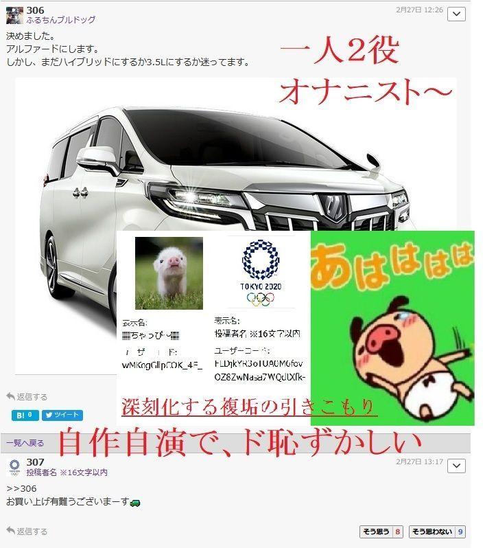 7203 - トヨタ自動車(株) ド恥ずかしい~!