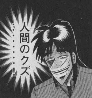 7203 - トヨタ自動車(株) 出た! クズ野郎の責任転嫁~😀