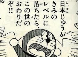 7203 - トヨタ自動車(株) ハァ?