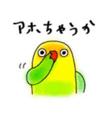 7203 - トヨタ自動車(株) hso(旧kws)のクズ野郎は何時も通りにコメント削除して涙目逃亡か?   バカじゃねーの~😀