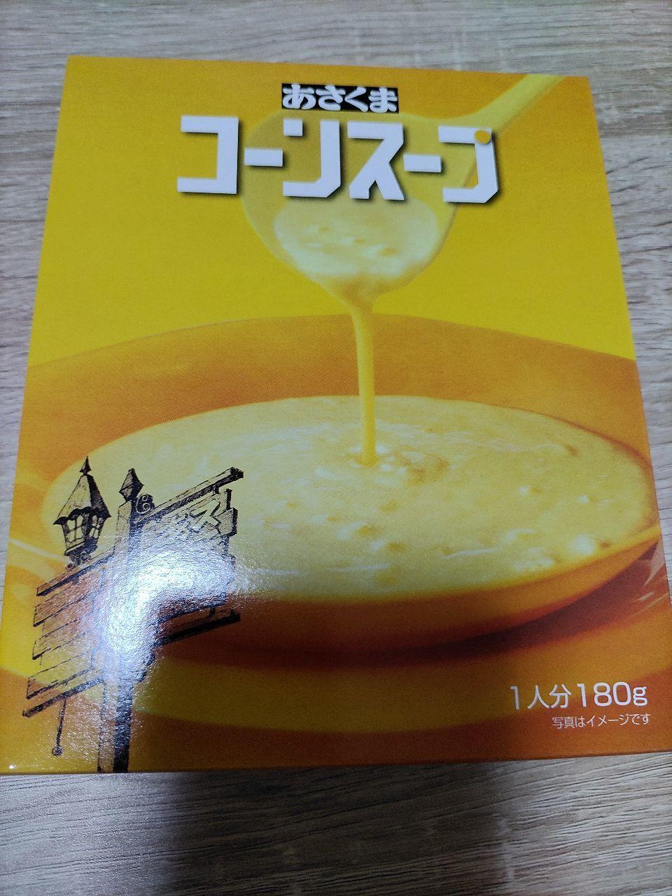 2751 - (株)テンポスホールディングス 店舗で7300円ぐらいだったのでコーンスープ3箱ゲットしました。