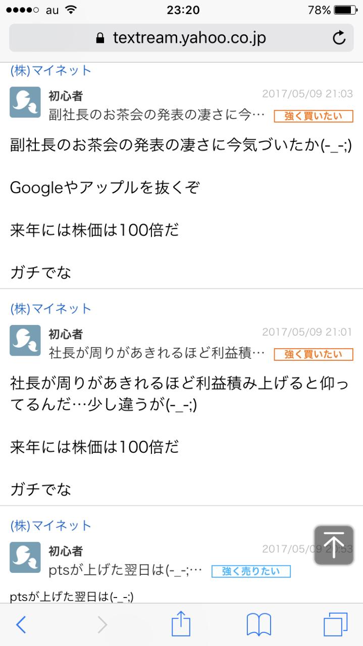 3928 - (株)マイネット > 1Q後に減損処理(-_-;) >  > 株価1000円切るぞ >  &g