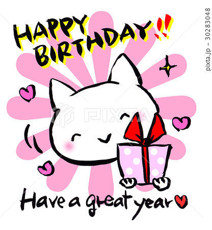 やさしい想い。 ネコさん、お誕生日おめでとうございます♪♪  ネコさんにとって素敵な一年になりますように...