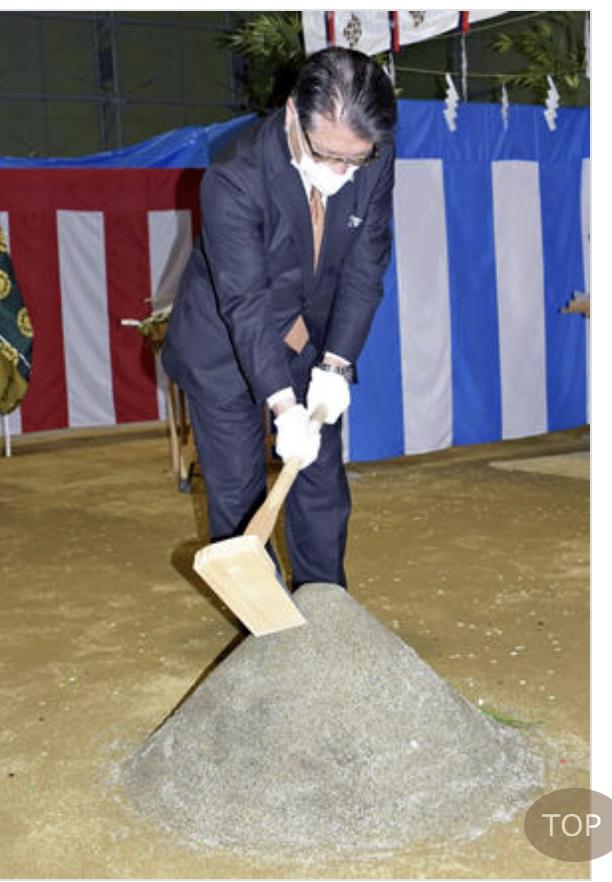 5724 - (株)アサカ理研 レアメタル回収の新施設 郡山・アサカ理研、いわきで地鎮祭    アサカ理研(郡山市)は9日、いわき市