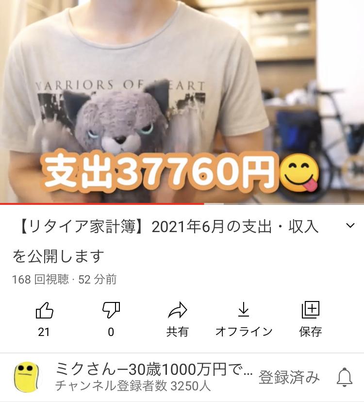 6503 - 三菱電機(株) セミリタイアしないのですか?🥺