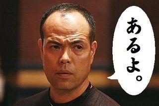 詐欺警戒 志木・久喜|NHK 埼玉県のニュース