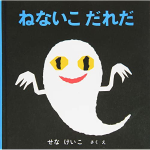 3911 - (株)Aiming (ง ˘ω˘ )วネヨ