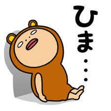 3997 - (株)トレードワークス だって。。。安藤さんが。。。「三年後のための先行投資」ってね。(*^^)v  私は信じているし。。。