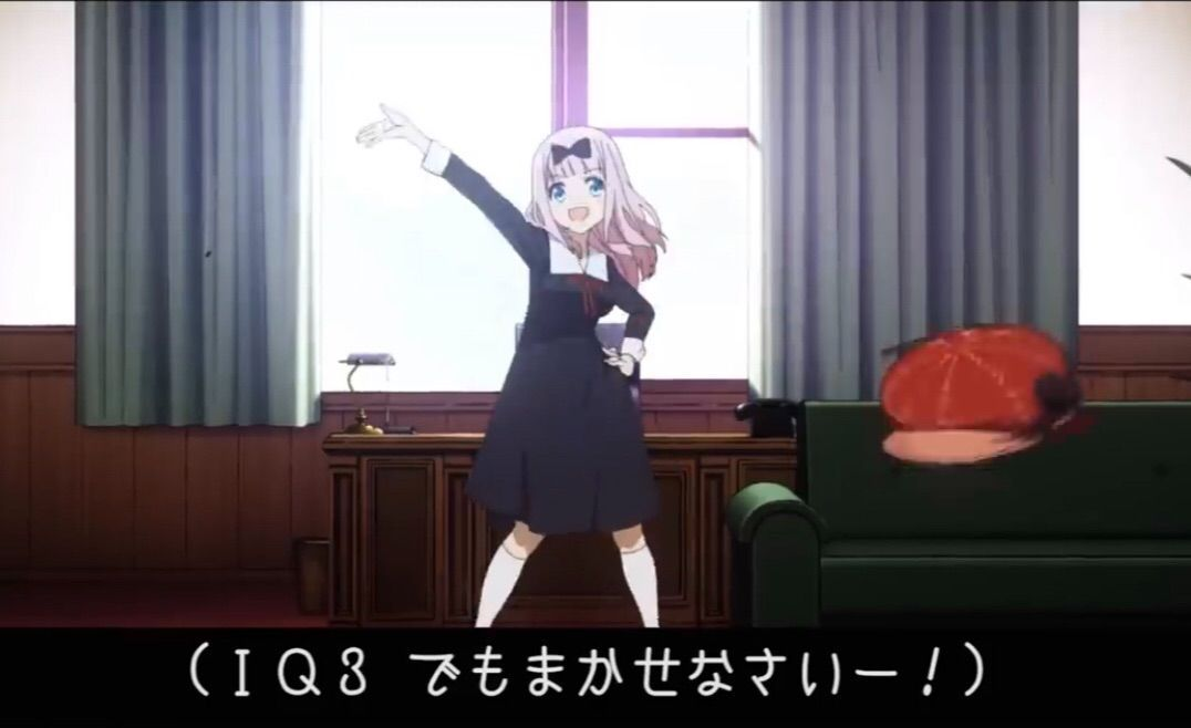 1446 - (株)キャンディル きよるきよる(笑
